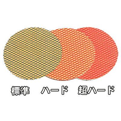 【ポイント2倍】NCA 鏡・ガラス用アルタディスク(ハンドポリッシャー用)【業務用 ガラス掃除用品】