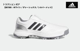 【◆】アディダス トラクションボア 【BB7906】ADIDAS TRACTION BOAホワイト/グレーシックス/シルバーメット日本正規品 ゴルフシューズ