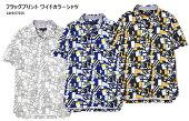 【★】キャロウェイフラッグプリントワイドカラーシャツ9157525Callaway半袖ポロシャツ【日本正規品】【2019年モデル】【241-9157525】【即納可】