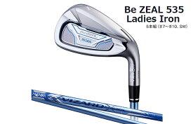 【★】本間ゴルフ ビジール535 レディースアイアンHONMA golf Be ZEAL 535 WOMENVIZARD for Be ZEALシャフト5本組(#7-#10,SW) 【2018年モデル】(在庫商品は即納可)