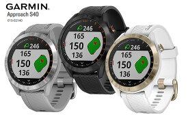 【★】GARMIN(ガーミン)Approach S40(アプローチ S40) GPSゴルフナビ【2019年モデル】 010-2140garmin s40ガーミンS40【在庫有は即納可】【日本正規品】