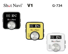 【●】【G-734】【G734】ショットナビ ゴルフ V1超小型 軽量 GPSナビ ShotNavi V1 ゴルフ用距離測定器 v1【大特価】