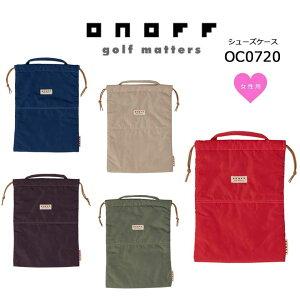 【◆】オノフ ゴルフ レディース シューズケース OC0720巾着型 デオドラントネーム(消臭・抗菌効果)付【2020年モデル】ONOFF シューズバッグ
