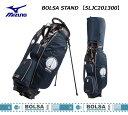 【◆】【5LJC201300】ミズノ ゴルフ ボルサ スタンド キャディバッグMIZUNO BOLSA STAND【2020年最新モデル】5ljc-2013