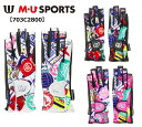 【◆】【703C2800】MU SPORTS レディース ゴルフ グローブ両手用 指先無し 【2020年春夏モデル】M・U SPORTS MUスポー…
