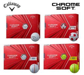 【◆】キャロウェイ クロム ソフト ゴルフボール 1ダース (12球)Callaway CHROM SOFT日本正規品 2020年モデル