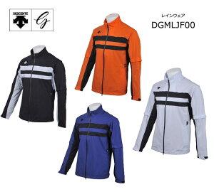 【◆】【DGMLJF00】デサントゴルフ メンズ レインウェア レインジャケット DESCENTE GOLF ゴルフウェア 【2020年SS】