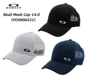 【●】オークリー スカル メッシュ キャップ【FOS900221】OAKLEY Skull Mesh Cap 14.0 2020年春夏モデル【即納可】メンズ ゴルフ キャップ 帽子