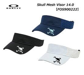 【◆】オークリー スカル メッシュ バイザー【FOS900222】OAKLEY Skull Mesh Visor 14.0 2020年春夏モデル【即納可】メンズ ゴルフ キャップ 帽子 サンバイザー