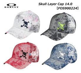 【◆】オークリー スカル レイヤー キャップ【FOS900224】OAKLEY Skull Layer Cap 14.0 2020年春夏モデル【即納可】メンズ ゴルフ キャップ 帽子