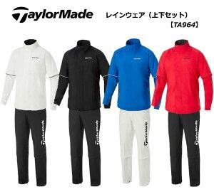 【◆】テーラーメイド ゴルフ メンズ レインウエア TA964レインスーツ 上下セット Taylor Made2020年秋冬モデル