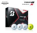 【◆】ブリヂストン ツアーB X ゴルフボールTOUR B エックス 1ダース (12球)【2020年最新モデル】