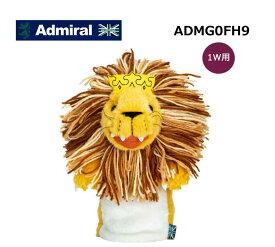 【◆】【ADMG0FH9】アドミラル ゴルフ ランパント ヘッドカバードライバー用 ライオン キャラクターAdmiral【2021年継続モデル】