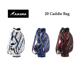 【◆】アキラ ゴルフ 2020 キャディバッグ 9型AKIRA Caddie Bag 【2020年モデル】