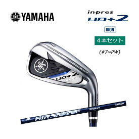 【◆】ヤマハ 2021 インプレス UD+2 アイアン セット4本セット(#7〜PW) Air Speeder for Yamaha M421i カーボンシャフトYAMAHA inpres UD+2 IRON エアースピーダー【2021年最新モデル 新品 保証書付き】