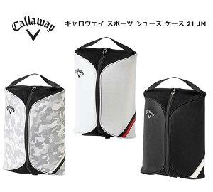 【◆】キャロウェイ ゴルフ スポーツ シューズ ケースCallaway Sport Shoe Case 21 JMメンズ 2021年モデル