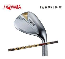 【◆】本間ゴルフ ツアーワールド-W ウェッジ VIZARD TR20-65 カーボンシャフト 2021年モデルHONMA ホンマ 日本正規品・保証書付T//WORLD-W WEDGE ビザード ヴィザード