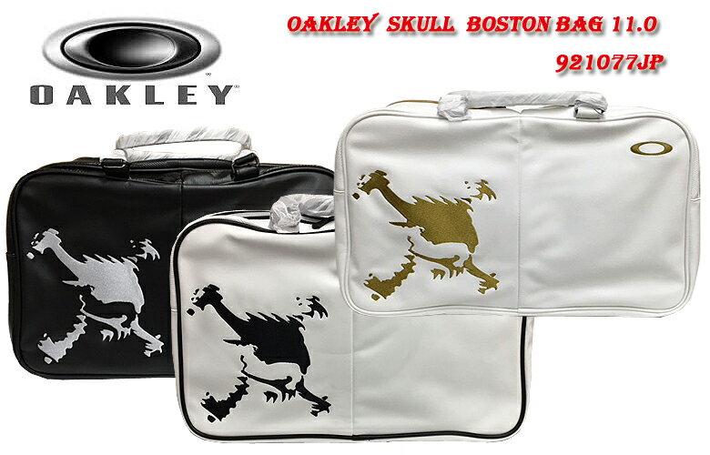 【2017年NEW】オークリー スカル ボストンバッグ 11.0 【921077JP】OAKLEY SKULL BOSTON BAG 11.0国内モデル【921077jp】【即納可】
