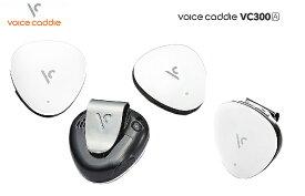 【◆】ボイスキャディ VC300 AVoice Caddie 「VC300 A」GPSゴルフナビ【2020年継続モデル】