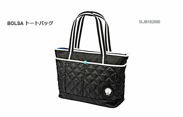 【★】MIZUNO BOLSA トートバッグ【5LJB182800】ミズノ トートバッグ【2018年NEW】5ljb-1828