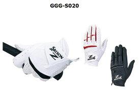【★】DUNLOP GOLF (ダンロップ ゴルフ)SRIXON(スリクソン)全天候モデル グローブ【GGG-S020】(左手)