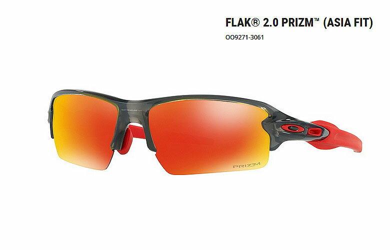 【★】オークリー「Flak 2.0」【OO9271-3061/Gray Smoke×Prizm Ruby】日本正規品(Asia Fit)92713061 サングラス 【即納可】