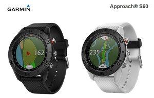 GARMIN(ガーミン)ApproachS60(アプローチS60)GPSゴルフナビ【2017年NEWモデル】【送料無料】