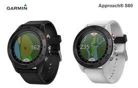 【★】GARMIN(ガーミン)Approach S60(アプローチ S60) GPSゴルフナビ【2019年継続】【在庫有は即納可】【日本正規品】