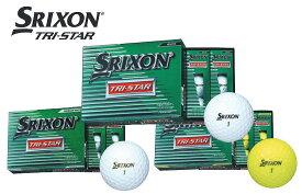 【★】【2018年NEW】DUNLOP SRIXON TRI-STARダンロップ スリクソン トライスターボール 1ダース(12P)