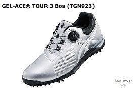 【★】ゲルエース ツアー 3 ボア TGN923【9301:シルバー/ホワイト】DUNLOP×ASICS ゴルフシューズGEL-ACE TOUR 3 BOA【tgn923】