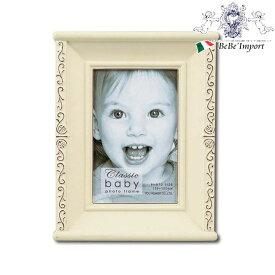 ヨーロピアン クラシック ベビー フォトフレーム ポストカード(アイボリー) インテリア雑貨 インテリア小物 写真立て フォトスタンド 出産祝い