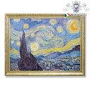 ヨーロピアン ミュージアムアート ゴッホ 「Starry Night 1889」 インテリア雑貨 インテリア小物 アンティーク風 アー…