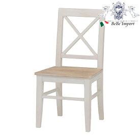 ヨーロピアン BROCANTE ブロカント チェア WH(2101374100) 【アンティーク調 輸入家具 椅子 イス フレンチカントリー ナチュラル シャビーシック ホワイト 白 かわいい おしゃれ】