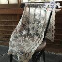 [クーポンで20%OFF! 11/12迄] ヨーロピアン maria veil マリアヴェールシリーズ テーブルセンター39×125 アンティー…