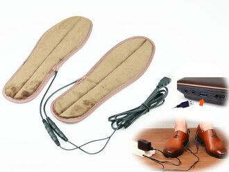 热情的电热鞋垫USB供电鞋垫防寒保温寒症解除23-27cm