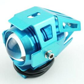 LEDプロジェクタースポットライトCREE U5 青 ブルー