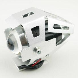 LEDプロジェクターフォグCREE U5 銀 シルバー スポーツスターXL883 XL1200 S1 M2 X1ライトニングXB9 XB12RフサベルハスクバーナKTMトライクATVミニモト