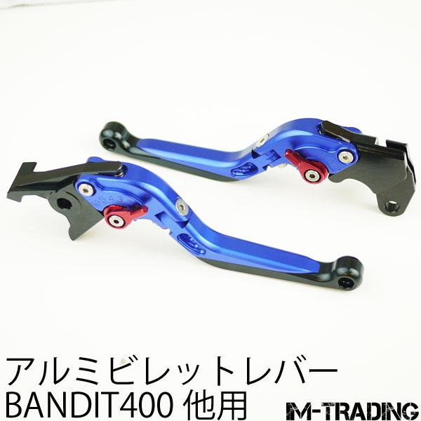 アルミビレットレバー ブルー バンディット GSX-R600 GSX-R1000