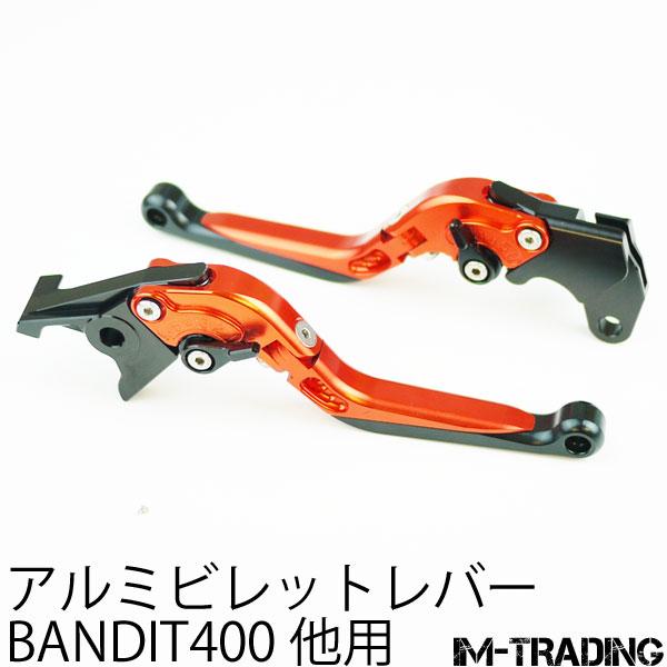 アルミビレットレバー オレンジ バンディット GSX-R600 GSX-R1000