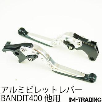 鋁坯杠杆銀 GSX R600 GSX R1000 強盜