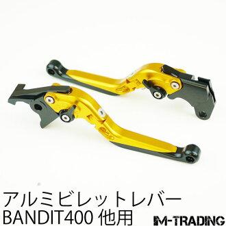 鋁棒杠杆黃金 GSX R600 GSX R1000 強盜