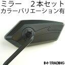 Mrr005b-1