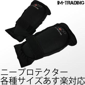[CCSO protectors] Knee Protector Mesh leg cover, CE:EN1621-1LEVEL2 size:S, M, L