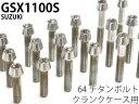 Tibngsx11s 2