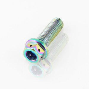 64チタン デュアルドライブ フランジボルト ワイヤーロック M8 × 25mm P1.25 焼き色有り Ti - 6Al - 4V Titanium