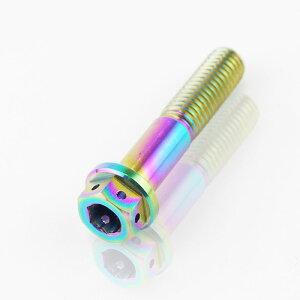64チタン デュアルドライブ フランジボルト ワイヤーロック M8 × 40mm P1.25 焼き色有り Ti - 6Al - 4V Titanium