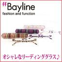 ■即納■【定形外郵便送料無料】【Bayline ベイライン】リーディンググラス(既製品老眼鏡)フチのないオーバル型レン…