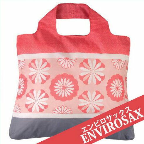 【即納/ゆうパケット】【送料無料】【ENVIROSAX エンビロサックス】エコバッグ Graphic Series サンキッス Sunkissed Bag1 SK-B1**☆★ラッピング無料★☆**P10