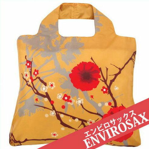 【即納/ゆうパケット】【送料無料】【ENVIROSAX エンビロサックス】エコバッグ Graphic Series ブルーム Bloom Bag4 BL-B4**☆★ラッピング無料★☆**P10
