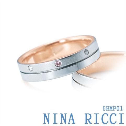 *+刻印無料+*【NINA RICCI ニナリッチ】【送料無料】結婚指輪 マリッジリング レディース 6RMP01【Pt900・K18PG/ダイヤモンド・ピンクダイヤモンド】 3pcs 0.03ct(1pc ピンクダイヤモンド)★☆**